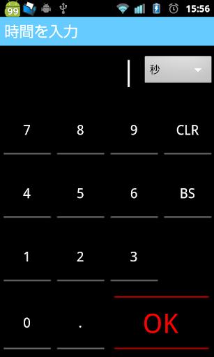 速度計算 生產應用 App-愛順發玩APP