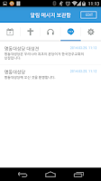 Screenshot of 매일미사