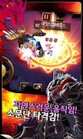 Screenshot of 드래곤나이트4