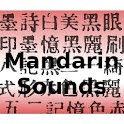 Mandarin Sounds icon