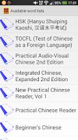 Screenshot of Wheebee Chinese Dictionary