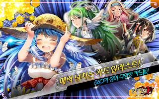 Screenshot of 길티드래곤