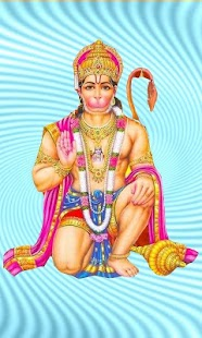 Hanuman JI TempleLiveWallpaper - screenshot