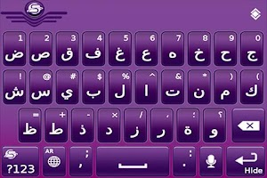 Screenshot of SlideIT Arabic - MAC Pack