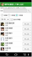 Screenshot of dg囲碁