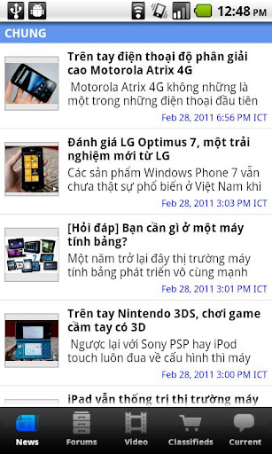 tinh-tế for android screenshot