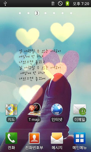 [Wise]LiveWallpaper Love