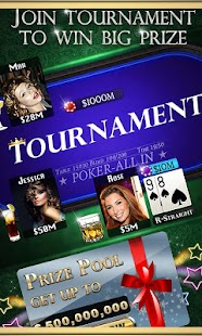 POKER TEXAS HOLDEM - screenshot