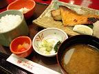 【渋谷ランチ】焼魚二点盛り定食(北の海道)
