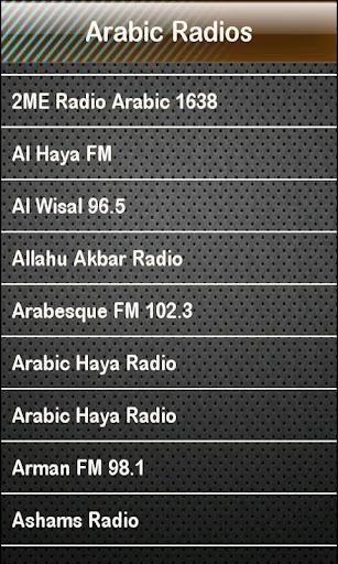 Arabic Radio Arabic Radios