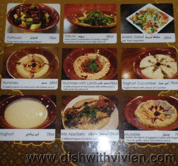 Menu sana a yemeni arabian food malaysia food for Arabian cuisine menu