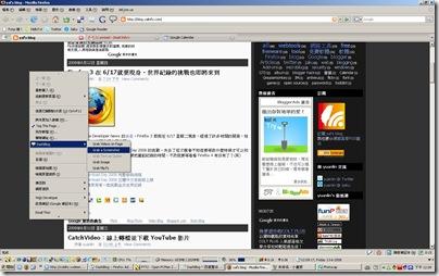 02_screenshot