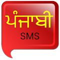Punjabi SMS APK for Bluestacks