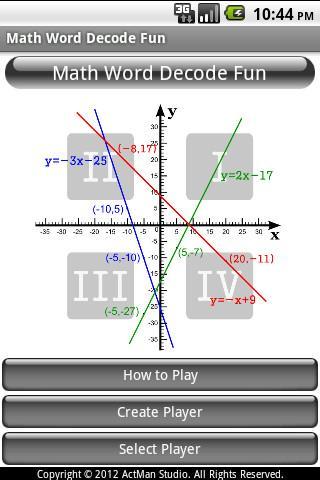 算數文字解碼樂道具 - 網路字典