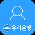 APK App 우리은행 원터치개인뱅킹 for iOS