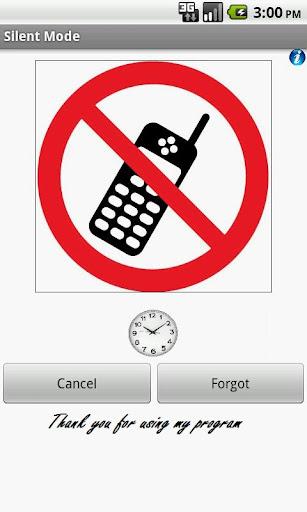 【免費工具App】Silent mode-APP點子