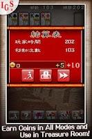 Screenshot of Great Solitaire