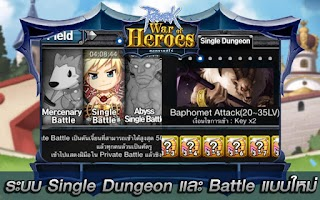 Screenshot of Ragnarok Mobile: War of Heroes