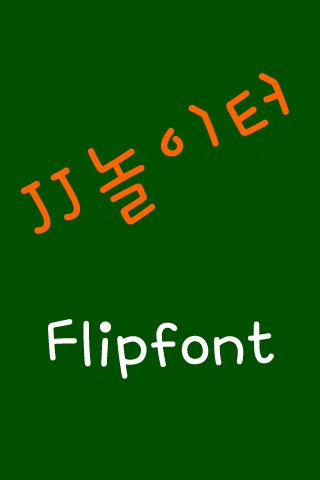 JJplayground Korean FlipFont