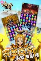 Screenshot of 真女將:各式女將美姬養成的卡牌遊戲