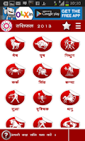 Screenshot of Daily Horoscope