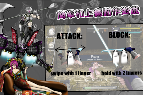 ????-ACTION RPG FIGHT- screenshot thumbnail