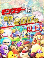 Screenshot of みっくすりとる ~モンスター育成無料ゲーム~