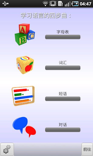 Russian for Chinese Speakers