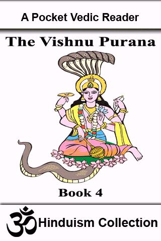 【免費書籍App】The Vishnu Purana Book IV-APP點子