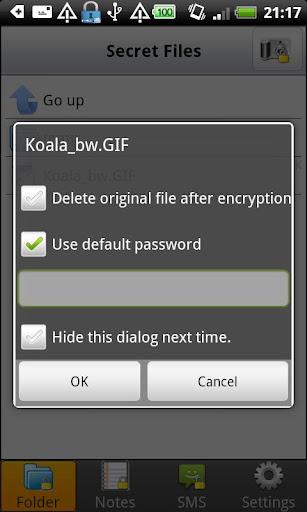 考拉加密器