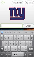 Screenshot of Logo Quiz NFL NHL MLB NBA MLS