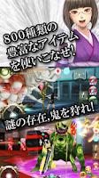 Screenshot of RPG デスランド【究極進化モンスター合成オンラインRPG】