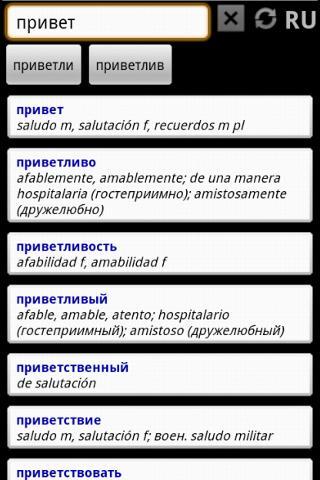 HedgeDict: Es-Ru-Es