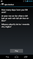 Screenshot of Igbo Medical Phrases