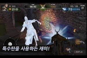 Screenshot of 다빈치파이어 for kakao