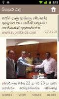Screenshot of BlogRala - Sinhala Blog Reader