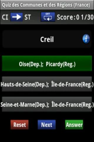 クイズ:フランスの都市