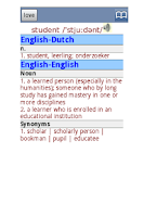 Screenshot of English-Dutch Dictionary Pro