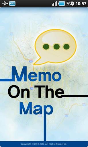지도위 메모