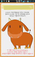Screenshot of 소고기(한우) 이력조회