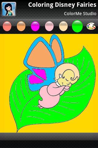 童畫:小仙子