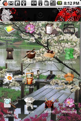 【免費個人化App】Asian Style Theme-APP點子