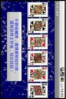 Screenshot of Magic Move