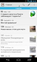 Screenshot of ЯП.Мобайл