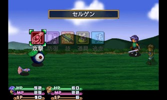 Screenshot of Majestic Saga