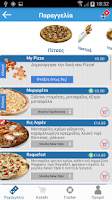 Screenshot of Domino's Pizza Greece