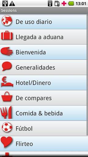 無料旅游AppのiSayHello スペイン語 - ポルトガル語/ヨーロッパ|記事Game