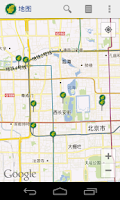 Screenshot of China Post Office Navigation