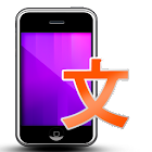 WordTalk Pro - Sino Korean icon