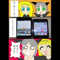 SumaPhone!-androbook icon
